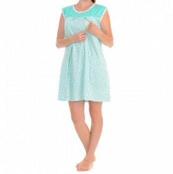 Ночная рубашка MammaLux для беременных и кормящих, с прорезями для кормления мятная, 806