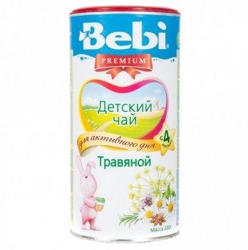 Чай детский Kolinska Bebi PREMIUM травяной 200 г