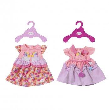 Одежда для куклы Baby Born Zapf Creation, Праздничное платье