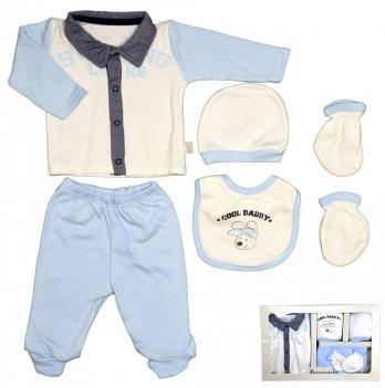 Комплект для новорожденного Bebemania, в коробке, 5 предметов, голубой