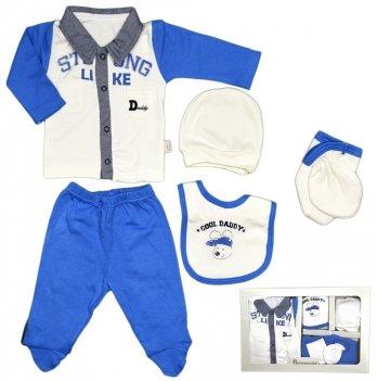 Комплект для новорожденного Bebemania, в коробке, 5 предметов, синий