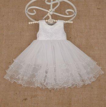 Платье Бетис Жемчужинка атлас/фатин Белый 27076239