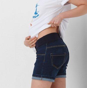 Шорты для беременных Dianora джинсовые 1924 0000