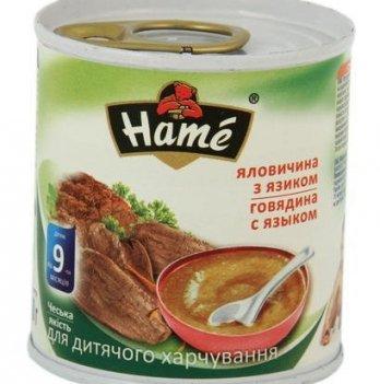 Пюре мясное Hame говядина с языком 100 г