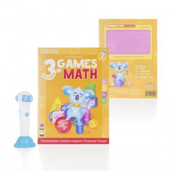 Интерактивная обучающая книга Smart Koala Игры математики, 3 сезон
