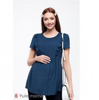 Блуза для беременных и кормящих MySecret Alicante Синий BL-20.021