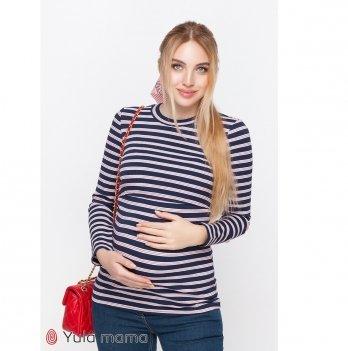 Лонгслив для беременных и кормящих MySecret Poppy Синий NR-10.031
