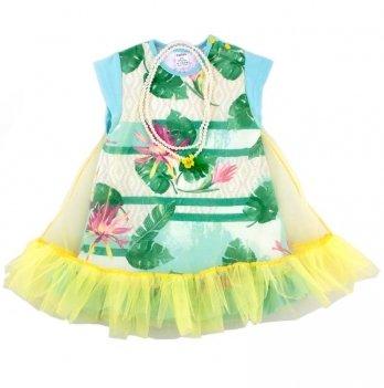 Платье с фатином и бусами PaMaYa Цветы и папоротник 9-60