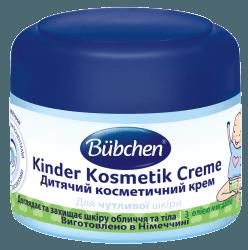 Крем детский косметический, Bubchen 75 мл