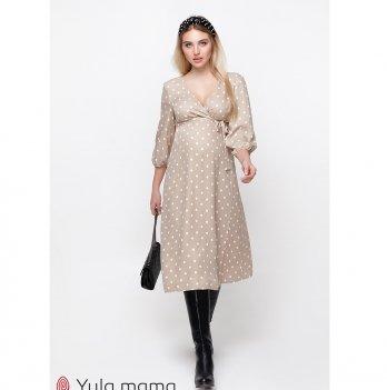 Платье для беременных и кормящих MySecret Nicolette Бежевый DR-10.052