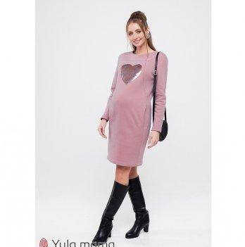 Платье для беременных и кормящих MySecret Milano Розовый DR-49.182