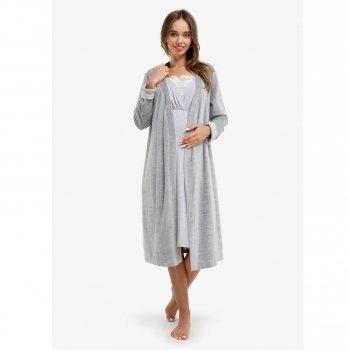 Халат для беременных и кормящих мам Light Grey Creative Mama