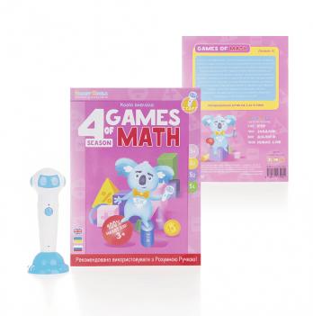 Интерактивная обучающая книга Smart Koala Игры математики, 4 сезон