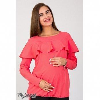 Блуза для беременных и кормящих мам MySecret Avril BL-37.032 коралл