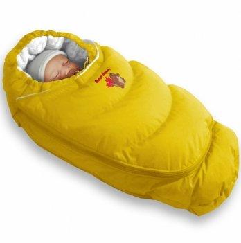 Пуховый конверт-трансформер зима+деми Alaska Demi+Size control Ontario Baby желтый ART-0000307