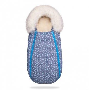 Конверт-кокон на овчине ДоРечі Baby XS Голубые звезды с опушкой