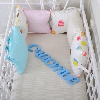 Комплект бортиков в кроватку + простынь Magbaby