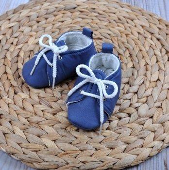 Пинетки хлопковые MagBaby, синие