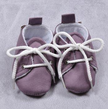 Пинетки хлопковые MagBaby фиолетовые