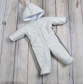 Комбинезон для новорожденных Magbaby кашемировый серый