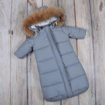 Зимний комбинезон для новорожденного Magbaby SuperStar с  натуральной опушкой, серый