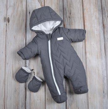 Комбинезон для новорожденных Magbaby, Зигзаг, стеганый, с рукавичками, серый