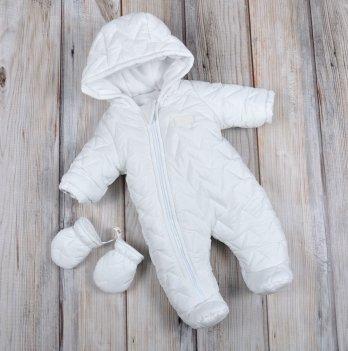 Комбинезон для новорожденных Magbaby, Зигзаг, стеганый, с рукавичками, белый