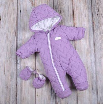 Комбинезон для новорожденных Magbaby, Зигзаг, стеганый, с рукавичками, фиолетовый