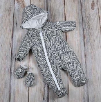 Комбинезон для новорожденных Magbaby стеганый, с рукавичками, Зебра