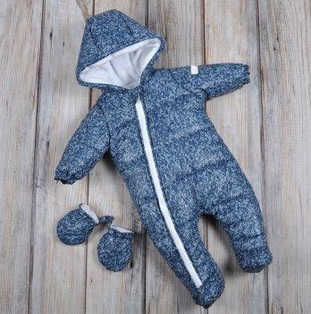 Комбинезон для новорожденных Magbaby стеганый, с рукавичками, Шторм