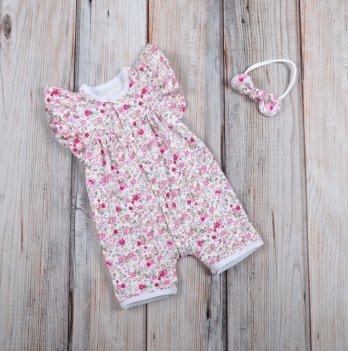Песочник для девочки MagBaby, с повязкой, Цветочный