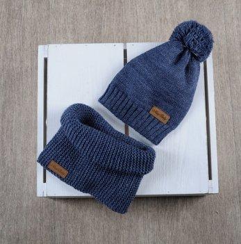 Набор Lucky - вязаная шапочка и снуд, MagBaby, синяя
