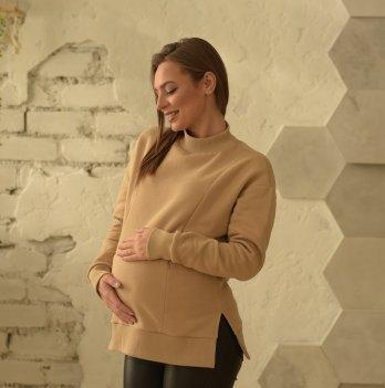 Худи для беременных и кормящих Lullababe Ottawa Бежевый