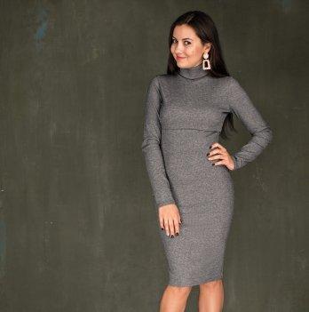 Платье-гольф для беременных и кормящих мам Lullababe, Серое
