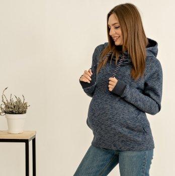 Худи для кормящих мам Lullababe, с капюшоном синий