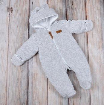 Комбинезон для новорожденных Magbaby велюровый, серый
