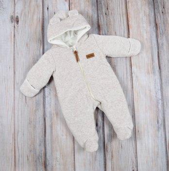 Комбинезон для новорожденных Magbaby велюровый, бежевый