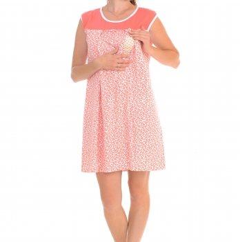 Ночная рубашка MammaLux для беременных и кормящих, с прорезями для кормления коралл, 806