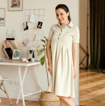 Летнее платье для беременных Lullababe Polo Sorento Бежевый
