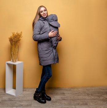 Слингокуртка зимняя 3 в 1 для беременных и кормящих мам Dresden Lullababe, серая