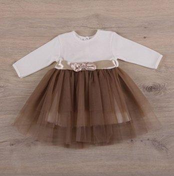 Платье Бетис Нежность интерлок/фатин Кофейный 27075216 1,5-3 года