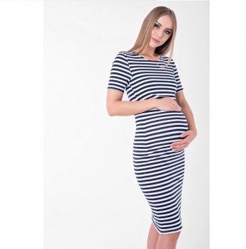 Платье для беременных и кормящих Barcelona Lullababe в полоску миди темно-синий с белым