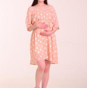 Платье для беременных MOLLY, White Rabbit