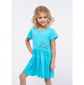 Детское платье Vidoli Бирюзовый G-19833S