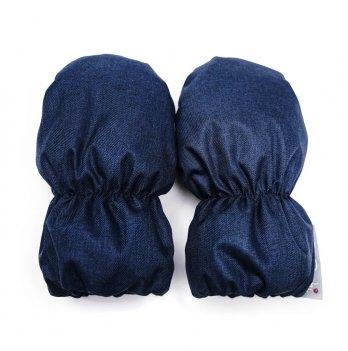 Детские рукавички ДоРечі Темно-синий 1914