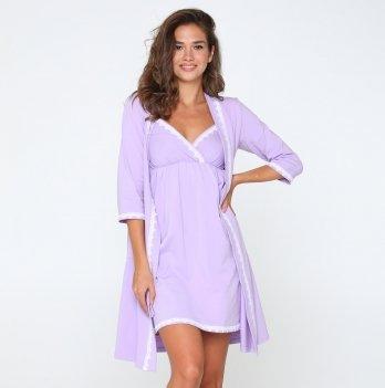 Комплект для кормления ночная сорочка и халат Lullababe Sidney Сиреневый