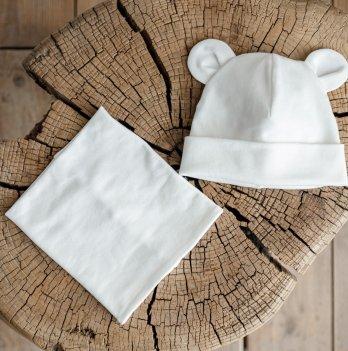 Шапка с ушками и снуд детские Magbaby Bruin 3-24 мес Молочный