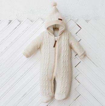 Вязаный комбинезон для новорожденного Magbaby Tress Бежевый