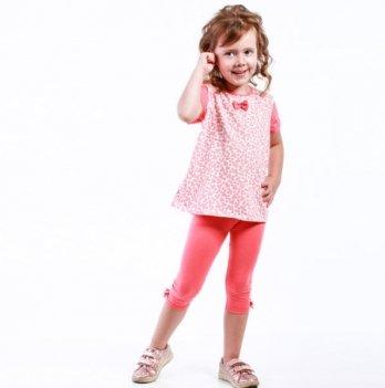 Лосины для девочки Персик PaMaYa 1-23-31