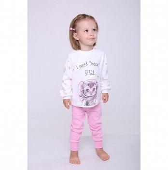 Пижама детская для девочки Модный карапуз Розовый 03-01019